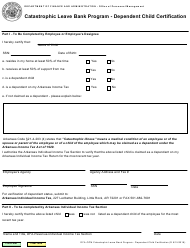 Catastrophic Leave Bank Program - Dependent Child Certification Form - Arkansas