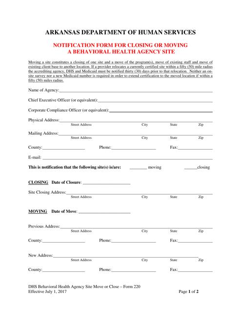 Form 220  Printable Pdf