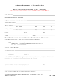 "Form 100 ""Application for Behavioral Health Agency Certification"" - Arkansas"