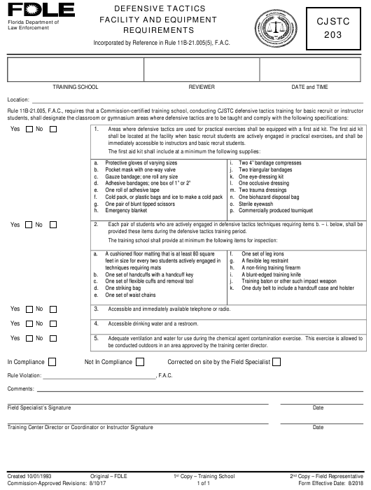 Form CJSTC203  Printable Pdf