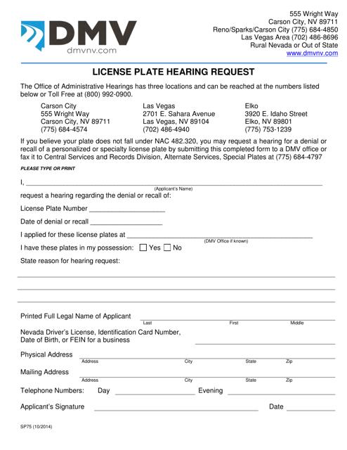 Form SP75  Printable Pdf