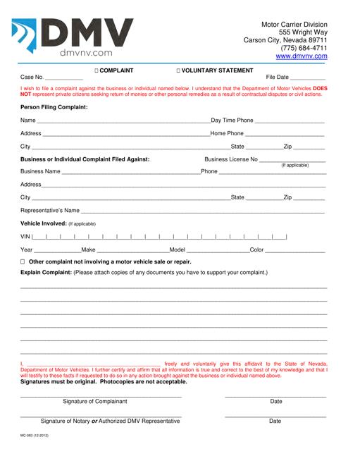 Form MC083  Printable Pdf