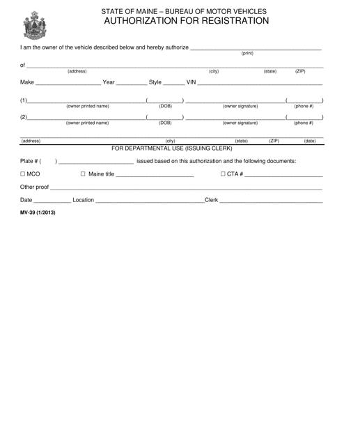 Form MV-39  Printable Pdf