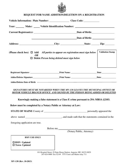 Form MV-138  Printable Pdf