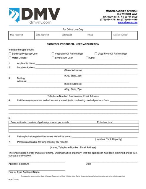 Form MC367  Printable Pdf