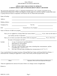 "Form DHS951 ""Application for License to Operate a Group Child Care Center or Group Child Care Home"" - Hawaii"
