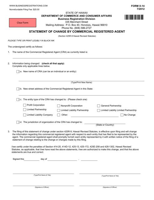 Form X-14 Printable Pdf