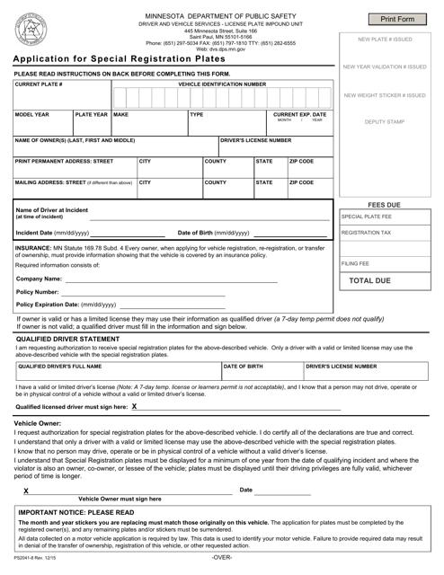 Form PS2041  Printable Pdf