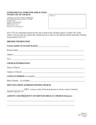 "Form 134 ""Supplemental Form for Application Within 150' of Church"" - Nebraska"