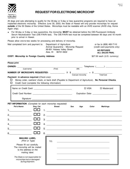 Form AQS-73  Printable Pdf