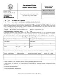 "Form VSD165.5 ""Notice of Address Change"" - Illinois"