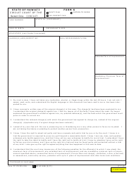 "Form 1C-P-851 (K; CC-CR-DIV-036) ""Criminal Plea Form"" - Hawaii"