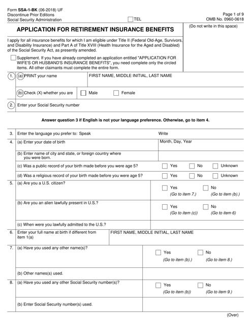 Form SSA-1-BK Fillable Pdf