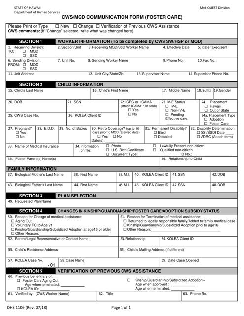 Form DHS 1106 Printable Pdf