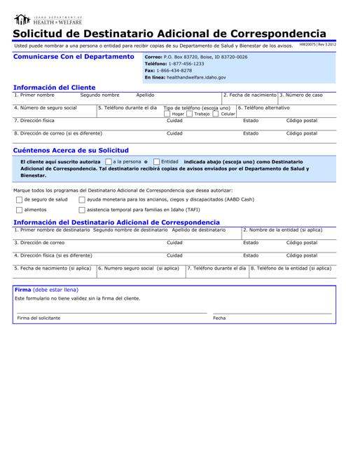 Form HW 2007S Fillable Pdf
