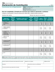 Form HW 0517S Declaracion De Contribucion - Idaho