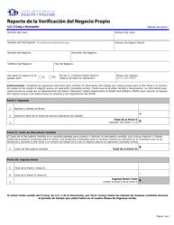 Form HW 0506 Reporte De La Verificacion Del Negocio Propio - Llc, S-Corp, O Asociacion - Idaho