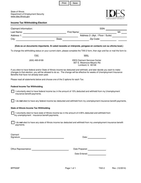 Form BPP 009F Fillable Pdf