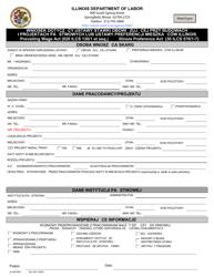 """Form IL452CM04 """"Illinois Prevailing Wage Complaint Form"""" - Illinois (Polish)"""