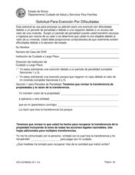 Form HFS 2378WAS Solicitud Para Exencion Por Dificultades - Illinois