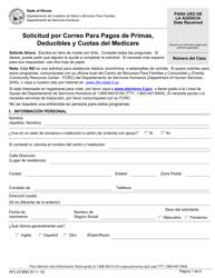 Form HFS 2378MS Solicitud Por Correo Para Pagos De Primas, Deducibles Y Cuotas Del Medicare - Illinois