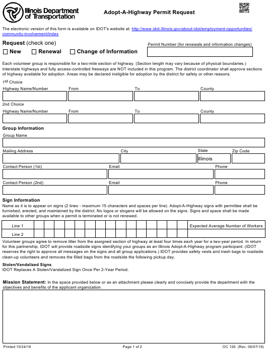 Form OC 100 Fillable Pdf
