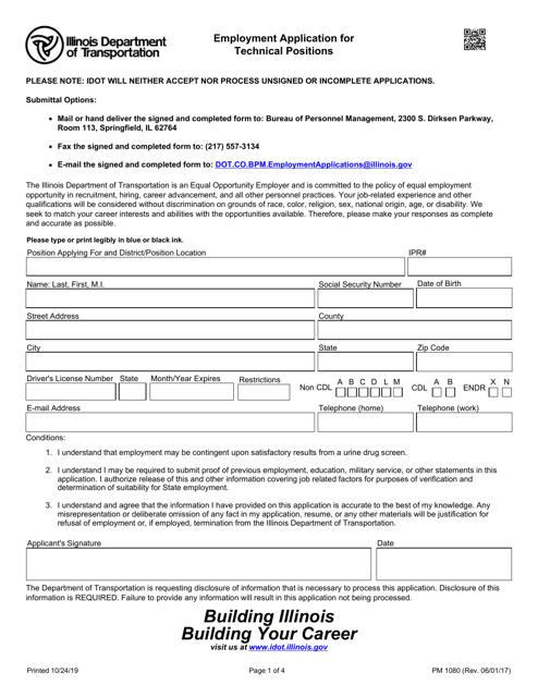 Form PM 1080 Fillable Pdf