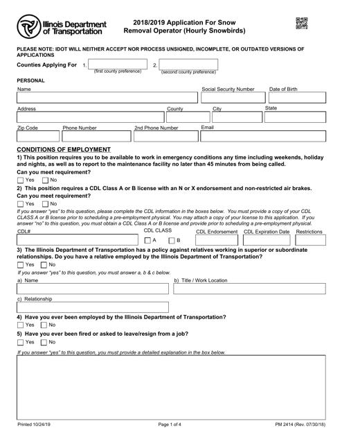 Form PM 2414 2019 Fillable Pdf
