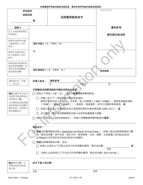 Form WA-O604.1 Printable Pdf