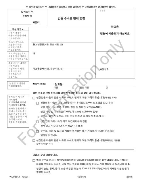 Form WA-O 6004.1 Printable Pdf