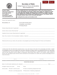 Form VSD 772 Parking Program for Persons With Disabilities Abuse Complaint Form - Illinois