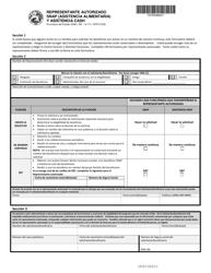 """Formulario del Estado 53461 (DFR2123S) """"Representante Autorizado SNAP (Asistencia Alimentaria) Y Asistencia Cash"""" - Indiana (Spanish)"""