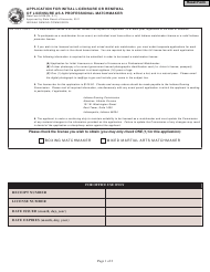 """State Form 54128 """"Application for Initial Licensure or Renewal of Licensure as a Professional Matchmaker"""" - Indiana"""