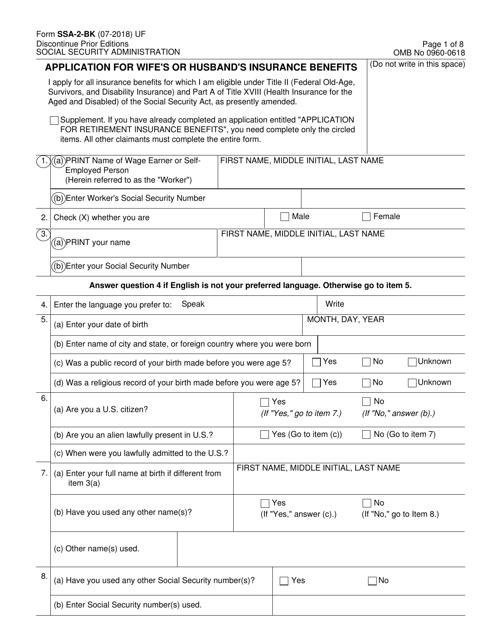 Form SSA-2-BK Fillable Pdf