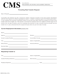 "Form CMS16 ""Prevailing Rate Transfer Request"" - Illinois"