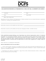 """Form Cants8/P """"Notification of a Report of Suspected Child Abuse and/Or Neglect"""" - Illinois (Polish)"""