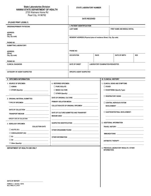 Form 81.3  Printable Pdf