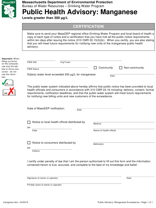 """""""Manganese Certification Form for Public Notice of a Manganese Health Advisory"""" - Massachusetts Download Pdf"""