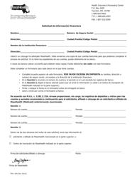 "Formulario FIR-1 (SP) ""Solicitud De Informacion Financiera"" - Massachusetts (Spanish)"