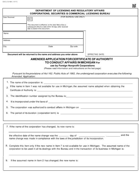 Form CSCL/CD-565  Printable Pdf