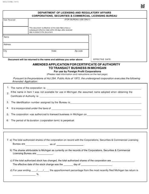 Form CSCL/CD-562  Printable Pdf