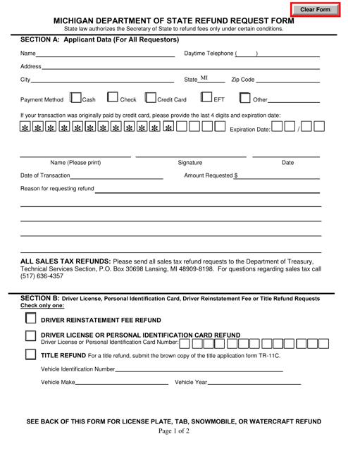 Form A-226  Printable Pdf