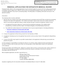 """Form MC-030 """"Renewal Application for Intrastate Medical Waiver"""" - Michigan"""