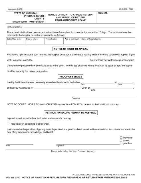 Form PCM 233 Fillable Pdf