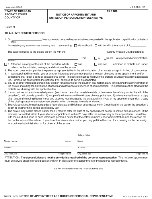 Form PC 573 Fillable Pdf