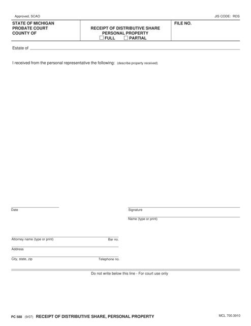 Form PC588  Printable Pdf