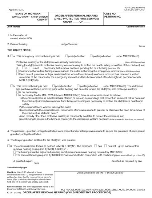Form JC 75 Fillable Pdf