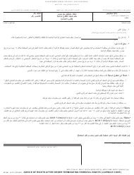 "Form JC44 ""Advice of Rights After Order Terminating Parental Rights (Juvenile Code)"" - Michigan (Arabic)"