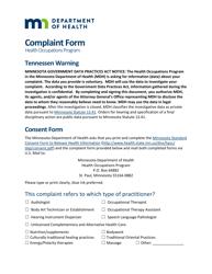 """Complaint Form - Health Occupations Program"" - Minnesota"