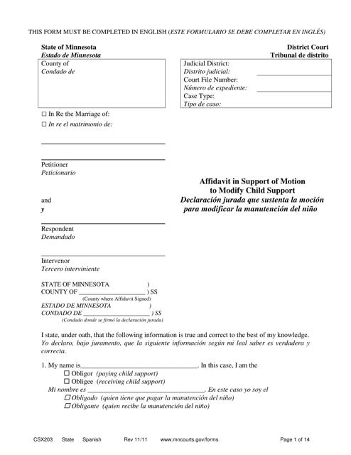 Form CSX203  Printable Pdf